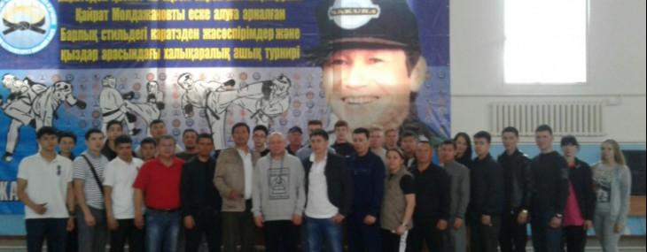 В Казахстане прошел Международный турнир по всестилевому каратэ