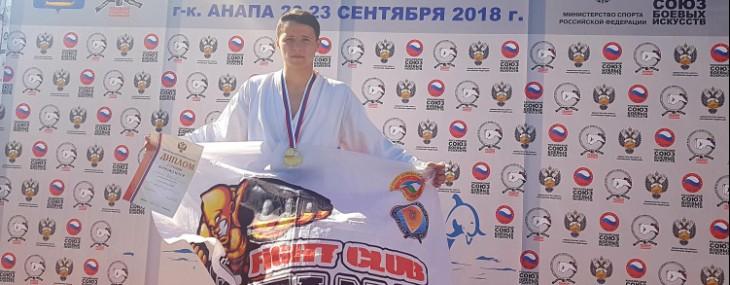 Кирилл Вавилов: не ожидал что победить будет так тяжело