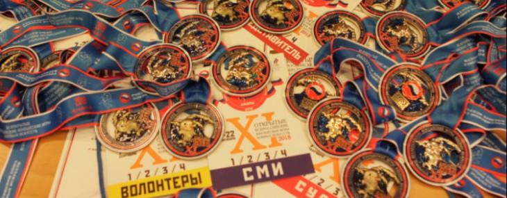 XI открытые Всероссийские юношеские игры боевых искусств. Результаты общекомандных зачетов