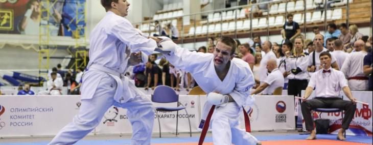 Чемпионат России по всестилевому каратэ . Фотоотчет