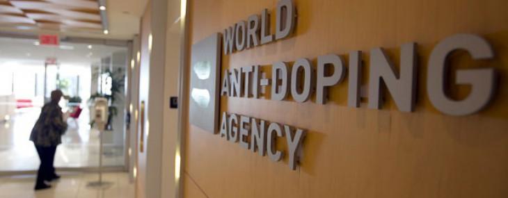Изменения в антидопинговые правила