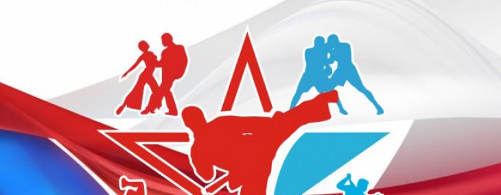 Фестиваль массового спорта «Содружество». Анонс