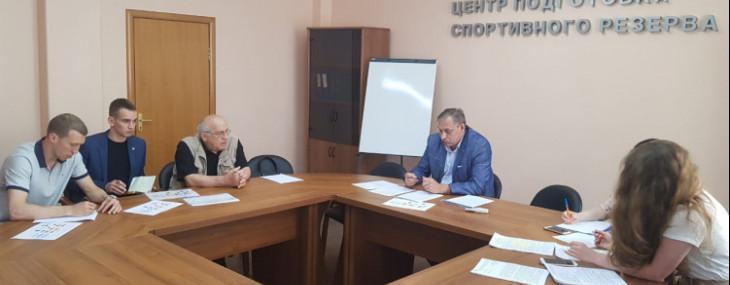 Состоялось совещание по вопросам проведения Х летней Спартакиады учащихся