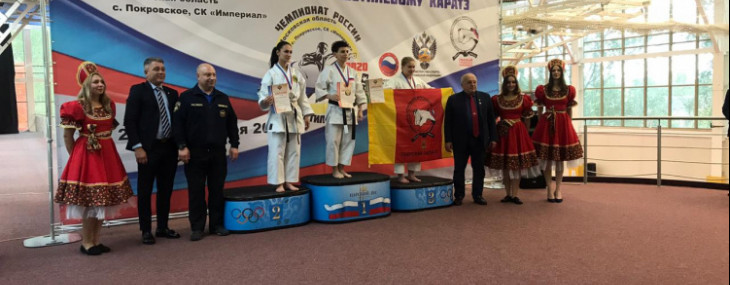 Более 300 спортсменов из 42 регионов России принимают участие в Чемпионате России по всестилевому каратэ