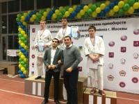 1-ый Этап Кубка Москвы по всестилевому каратэ
