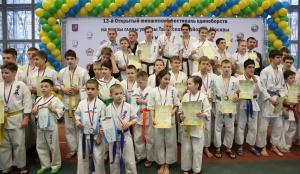 1-ый Чемпионат и Первенство Москвы по всестилевому каратэ, группа дисциплин ПК