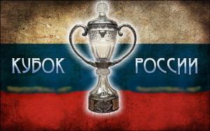 Регламент Кубка России 2018 года, г.Уфа, Республика Башкортостан, 14-17 мая 2018 года