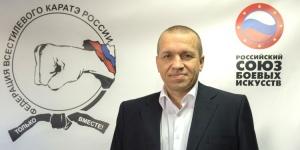 Федерация всестилевого каратэ России поздравляет с Днем Рождения Игоря Садовникова!