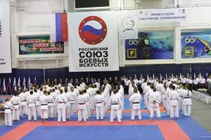 В Анапе прошла церемония открытия Чемпионата России по всестилевому каратэ