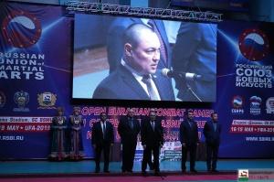 В Уфе стартовали II открытые Евразийские игры боевых искусств
