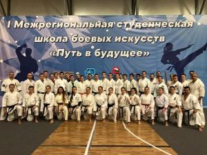Стартовали сборы российской команды к чемпионату мира по всестилевому каратэ