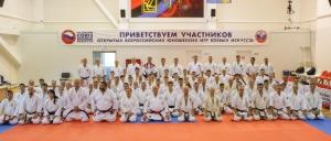 В Москве пройдет Международный судейский семинар по всестилевому каратэ